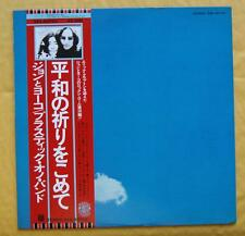 John Lennon Plastic Ono Band Japan LP Live Peace in Toronto 1969 W/Obi MINT!