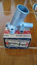 DATSUN BLUEBIRD 510 Water-Inlet Genuine Parts NOS JAPAN