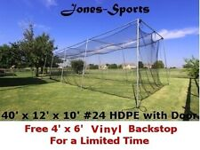 10' x 12' x 40' #24 HDPE (42PLY) with Door Baseball Softball Batting Cage net