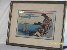 """Old"" Japanese WoodBlock Colorful Signed Marked Professionally Framed"