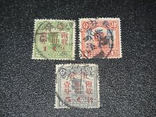 CHINA 1920 Sc#B1-3 Semi Post Complete Set VF Used