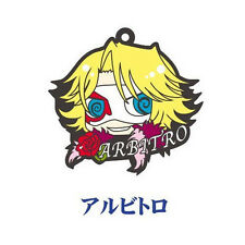 Togainu no Chi Arbitro Rubber Cell Phone Strap Licensed NEW