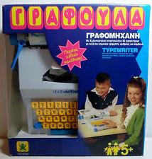 MEHANO VTG 90's GRAFOYLA TYPEWRITER FOR KIDS SET GREEK & ENGLISH ZITA TOYS MISP