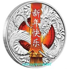 Australia Chinese New Year Dragon 2017 1oz Silver Coin Presentation Packaging!!!