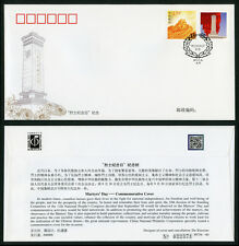 CHINA 2014 PFTN-80 Martyrs' Day CC/FDC