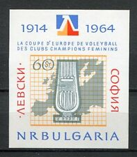 33738) BULGARIA 1964 MNH** European Volleyball S/S Michel