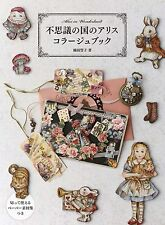Alice in Wonderland collage book Seiko Kusuda Japanese Craft book New