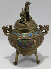 ANTIQUE/VINTAGE JAPANESE CHEMPLEVE/CLOISONNE BRASS/BRONZE CENSER INCENSE BURNER