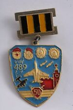 Soviet 50 Year Red Banner 19th 176th Fighter Division 1988 Veteran Medal Badge