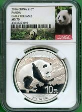 China  2016 PANDA SILVER 30 GRAM NGC MS 70 EARLY RELEASES