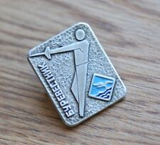 Hammer Throw, Burevestnik Sports Society, Vintage Soviet Russian USSR Pin Badge