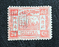Un auténtico 1897 China viuda sello 24c usado culpable