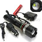 2600lm XML T6 LED Zoomable Rechargeable Torch Flashlight 18650 AC/CAR