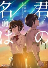 Kimi no Na wa. (1) Japanese original version / manga comics