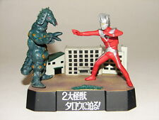Ultraman Taro vs Kemujira Figure from Ultraman Diorama Set! Godzilla Gamera