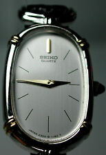 New NOS Antique Vintage SEIKO Quartz Womans Wrist Watch w Leather Band