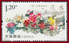China 2013-18 China-ASEAN Expo stamp MNH