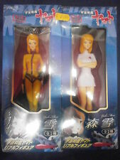 MORI YUKI - SPACE BATTLESHIP YAMATO - DOUBLE ACTION FIGURE 18 cm -NORMAL + NURSE