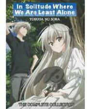 Yosuga No Sora: The Complete Collection 631595150674 (DVD Used Very Good)