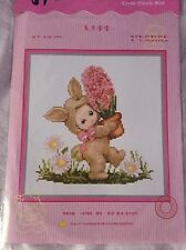 Cute Baby Animal With The Flower Cross Stitch Kit