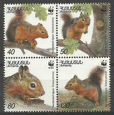 Armenia 2001 Endangered Brown Squrriel set of 4 with WWF Panda Logo MNH