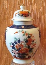Small Imari-style Japanese Ginger Jar with Paeonies.
