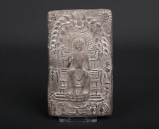 Thailand 14./15. Jh. Votivtafel - A Thai Terracotta Votive Buddha Plaque 14/15th
