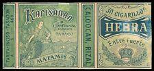 Philippines KAPISANAN LA CONFIANZA Cigarette Label