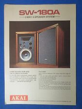 AKAI SW-180A SPEAKERS SALES BROCHURE ORIGINAL FACTORY ISSUE THE REAL THING