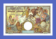 YUGOSLAVIA - 1000 Dinara 1935s- Reproductions - See description!!!