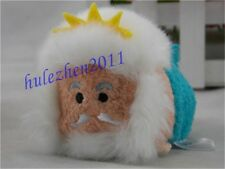 CUTE Tsum Tsum The Little Mermaid:King Triton Ariel's Father Mini Plush Toy 3.5""