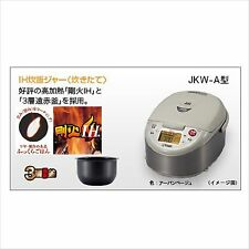New TIGER IH rice cooker JKW-A18W (S) 220V Japan Free Shipping EMS