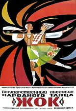 Art Poster Russian Dance   Print