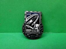 Chernushka Dog-Astronaut 4th USSR Russian Spacecraft, USSR Mail Pin Badge.