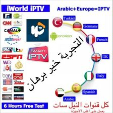 IPTV All Arabic,Europe,1400ch 12 Months Subscriptionكل قنوات النيل سات