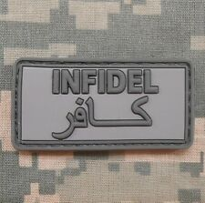 PVC INFIDEL AFG/PAK ARMY ISAF JSOC TEAM ARABIC ACU VELCRO® BRAND FASTENER PATCH