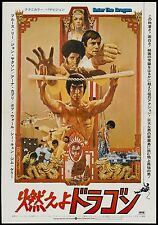 Framed Bruce Lee Movie Print – Enter the Dragon 1973 Chinese Version (MMA Art)