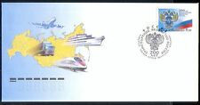 Russia 2009 Transport/Train/Plane/Ship/Truck FDC n30790