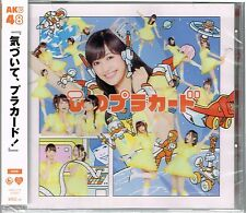 "AKB48 37th Maxi Single CD ""Kokoro no Placard"" Theater Edition Used"