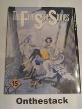 MANGA:   The Five Star Stories Vol. 15 by Mamoru Nagano (2003, Paperback)