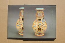Catalog of the Special Exhibition of Emperors' Porcelain, National Palace Museum