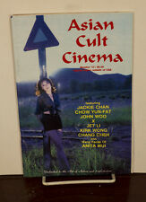 ASIAN CULT CINEMA NUMBER 12 JACKIE CHAN-ANITA MUI-JOHN WOO-YU SERIZAWA NM/MINT