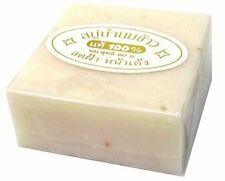 60g  Rice Milk Soap Herbal Natural Soap Whitening Body face Skincare New