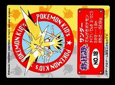 POKEMON KIDS JAPANESE BANDAI CARD (50x70)(Ver. 10) N°  18 ZAPDOS ELECTHOR