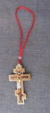 Wood Orthodox Jesus Icon Cross for Car, W/ String