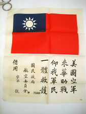 Nice Original WWII Army Air Forces Pilot China Blood Chit, AAF, CBI