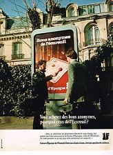 PUBLICITE ADVERTISING  1977   CAISSE D'EPARGNE   banque