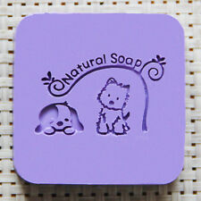 5X5CM Animal Soap Seal Stamp Mold Chapter Natural Acrylic Glass Custimized DIY