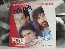 DIK DIK - PROFILI MUSICALI LP COME NUOVO + INSERTO // COVER EX BEAT ITALIANO
