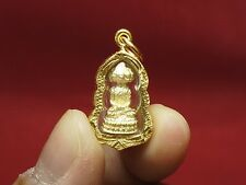 Antique Phra Setthi Navakot (9 Faces) For Wealth Thai Buddha Amulet (MINI)